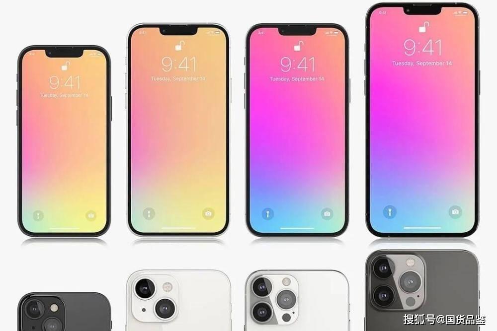 原創             iphone13到貨,蘋果海外遭受巨額罰
