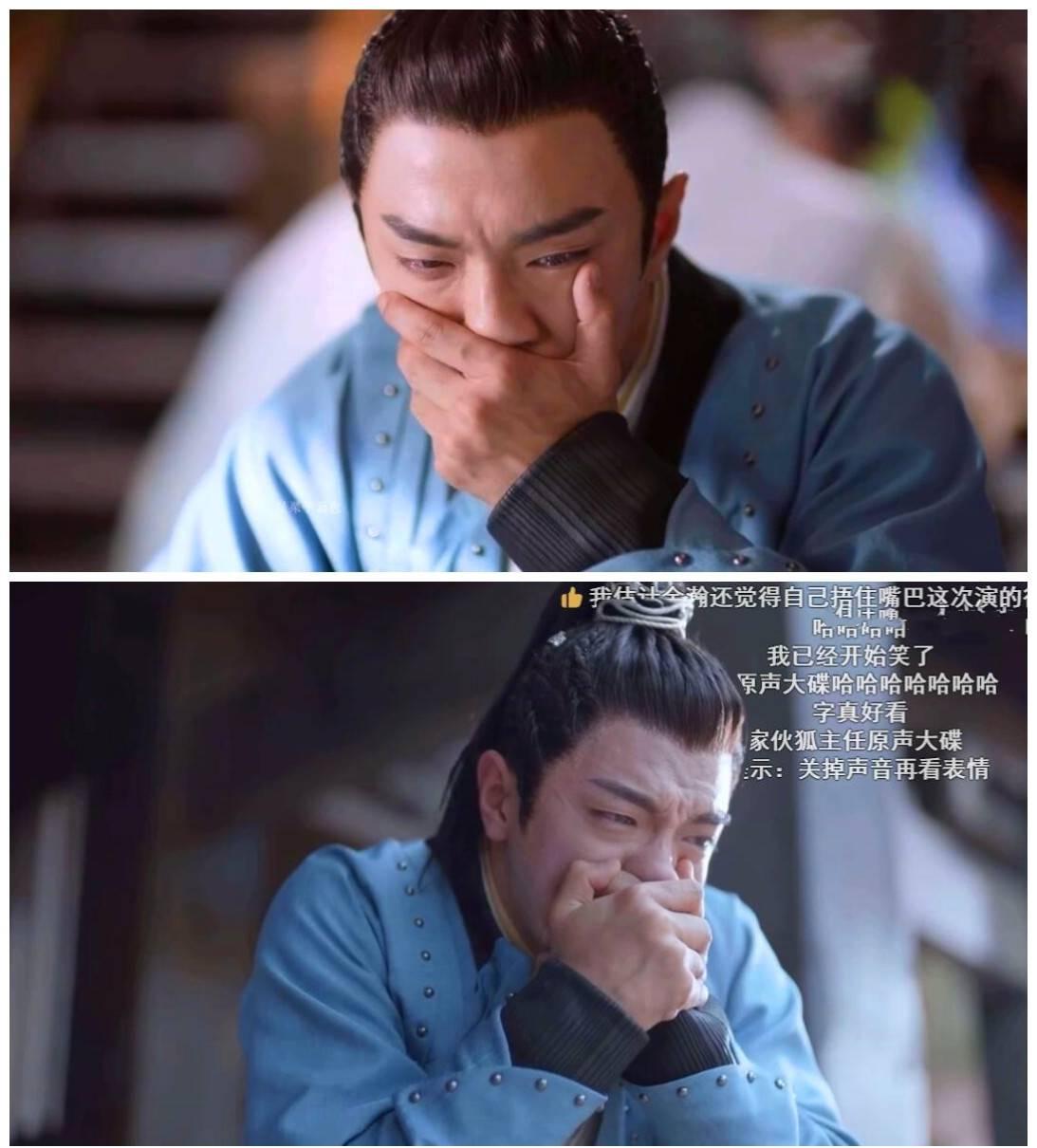 """图片[2]-求你们别""""哭""""了,再哭我就要笑了-妖次元"""