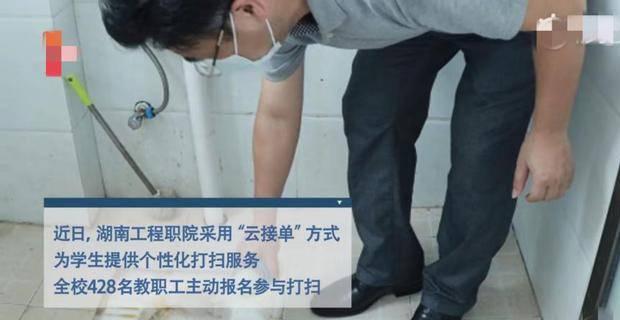 湖南高校老师直播打扫寝室,学生在线观看,老师:你说扫哪就扫哪