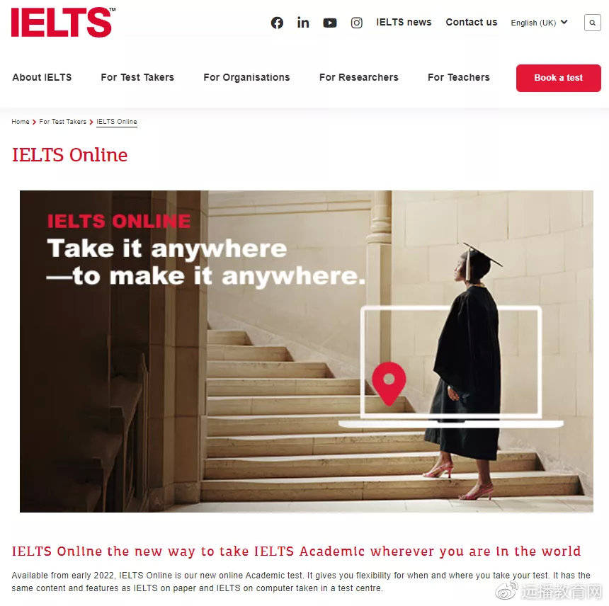 雅思官宣!2022年初将开放在线学术考试 IELTS ONLINE!在家就能考!