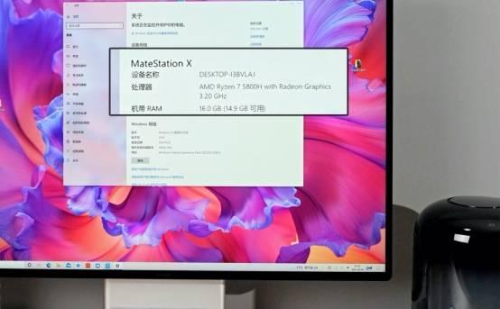 华为打造首款MateStation X一体机,带给您全新的视觉体验