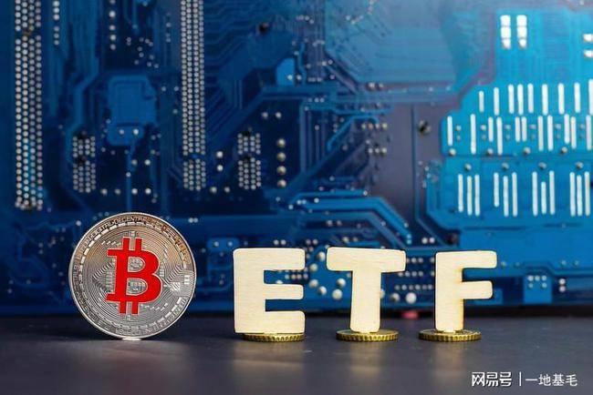 基金必读:54亿ETF资金大举抄底;保险龙头遭减仓逾10亿元