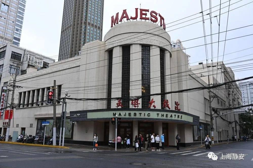 """曾被誉为""""亚洲第一""""的这座剧院八十岁了,她伴随了一代上海人"""