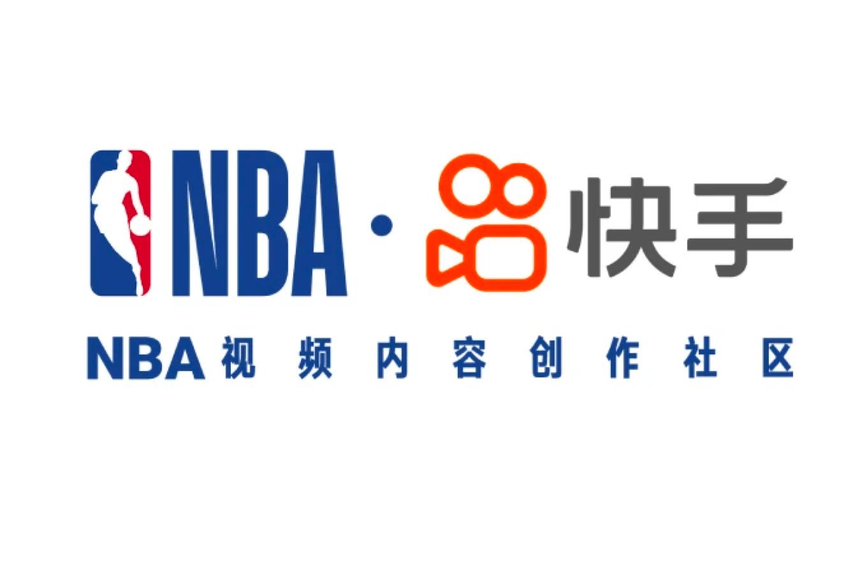 10月18日,快手与NBA中国在北京举行战略合作发布会,宣布