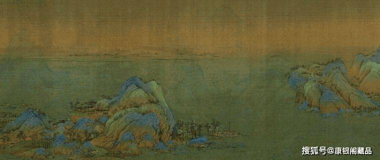 千里江山钞艺图卷