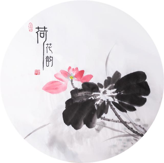 【广鸿书画艺术赏析 】刘拴平水墨荷、兰、 竹