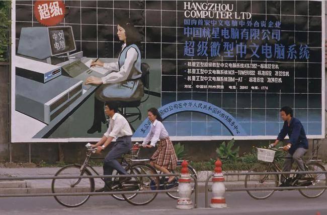 一组80年代杭州老照片,简单且安逸