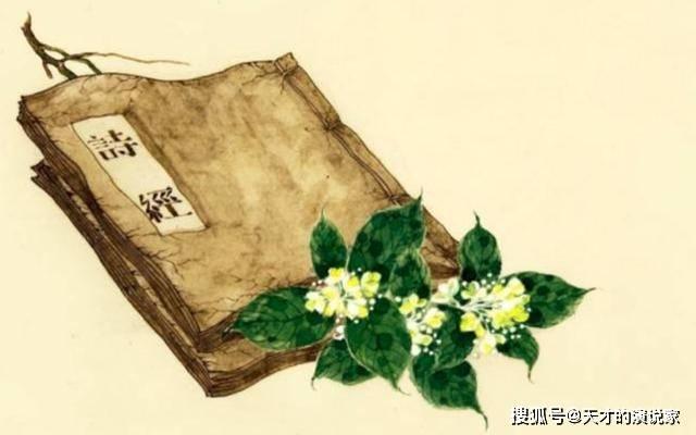 《山河令》用了句无名氏的诗,被指用错了,资深诗迷:不懂别瞎说