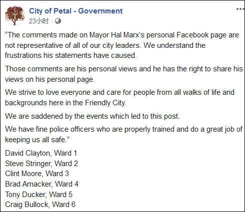 美国市长这辩护绝了:说不能呼吸,就正在呼吸啊
