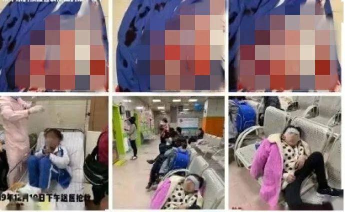 6岁女童被老师罚跑致吐血?官方介入调查