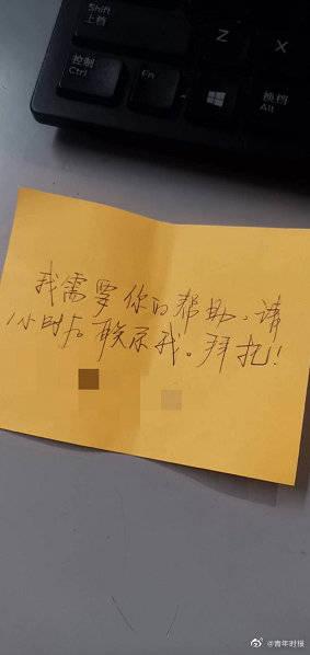 """杭州東站安檢員收到一張""""求救""""紙條,驚動了所有的值勤民警"""