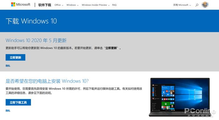 教你从微软官网下载新版Win10原版镜像的照片 - 2