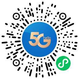 电信5G会员日 抽话费和芒果会员 0充1元话费-刀鱼资源网 - 技术教程资源整合网_小刀娱乐网分享-第4张图片