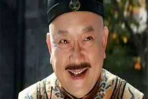 大清王朝的第一貪官和珅為什麼要貪那麼多的錢?