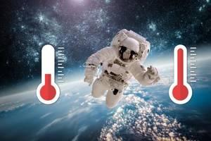 既然太陽這麼熱,為什麼太空卻很冷?