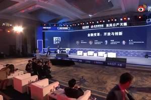 中國銀行原副行長王永利:別期望用比特幣賺錢