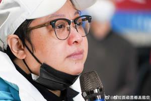 韓紅基金會發布河南救災相關宣告 否認作秀質疑