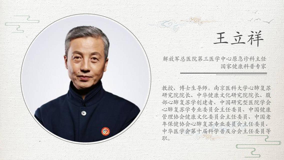搜狐名医 | 人类近半疾病由病毒引起!王立祥教授呼吁建设微生物园