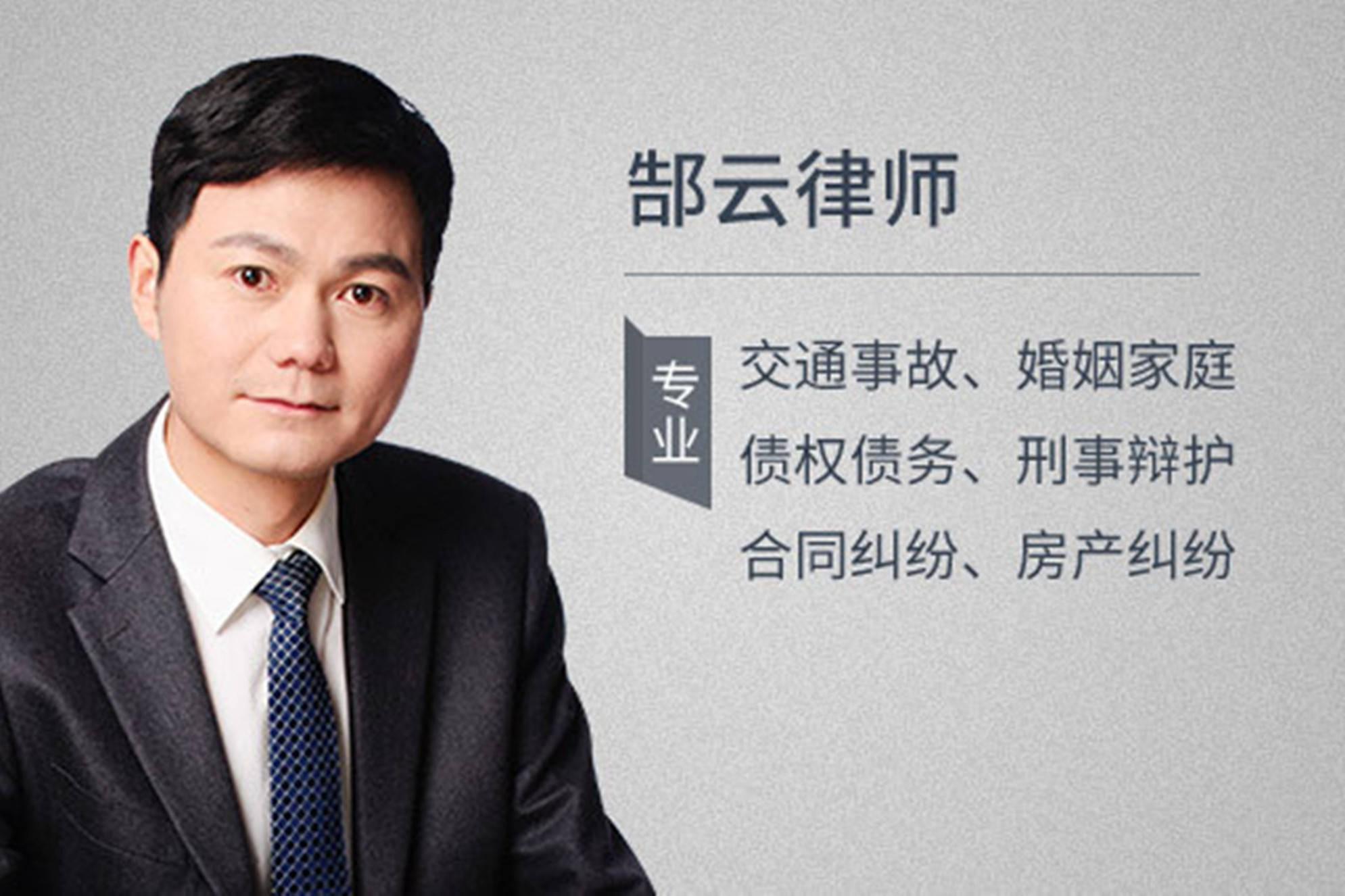 丽江律师[gào]云学习非法拘禁罪证据指引