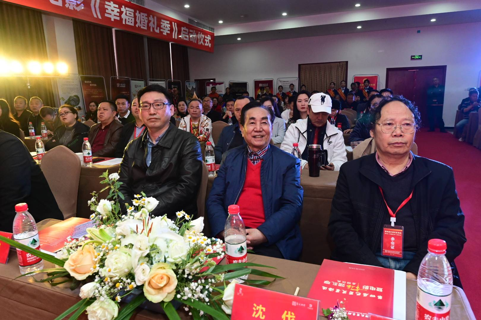 第四届巴蜀笑星暨《幸福婚礼季》电影演员启动海选