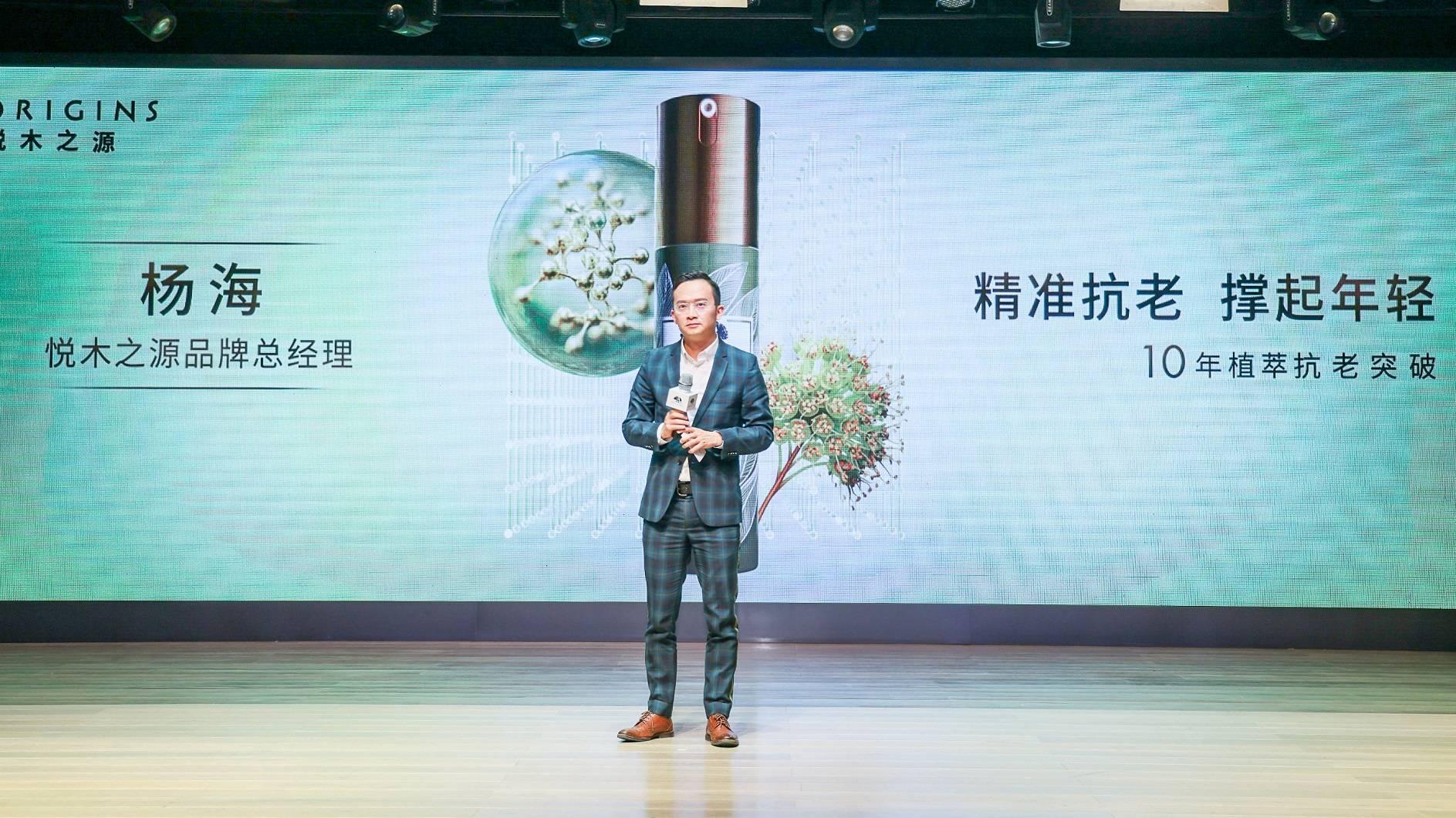 悦木之源携手代言人杨紫 共同开启地球月环保公益活动