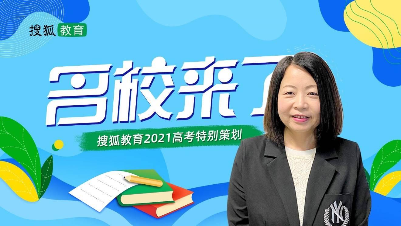名校来了 | 香港城市大学:9个学院招生,录取分数一本线以上,英语需达120分