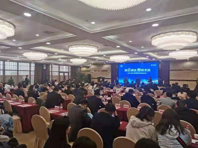 西安旅游协会与西安电信携手助力十四运