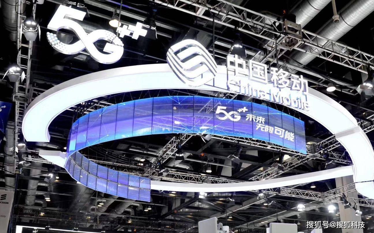 2021年北京移动5G应用创新大赛启动,聚焦智慧城市、教育、医疗和交通等领域