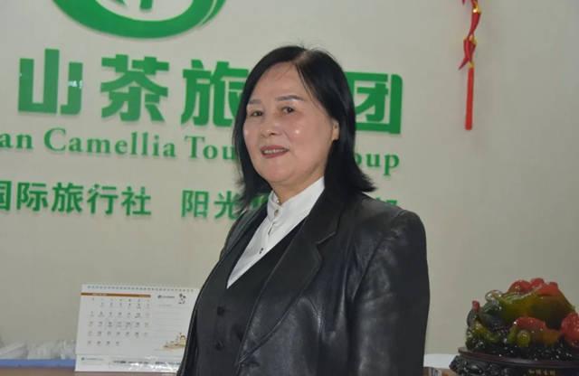 云台山茶旅集团阳光100营业部理事会秘书长李金秋