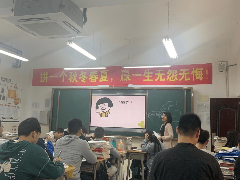 聚焦完型之技巧,优化策略之运用-----福州金桥学校高三英语组完型填空公开课