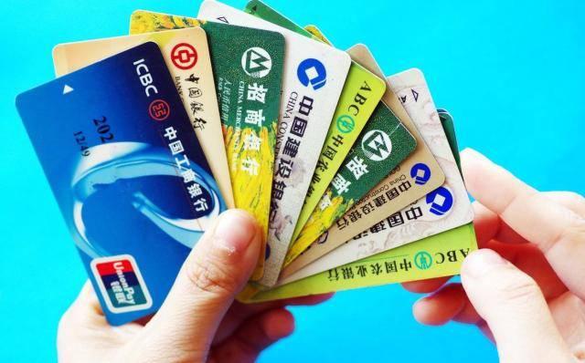 2021年信用卡逾期后持卡人不知道的几件事,几家银行的违约金是可以不用还的!