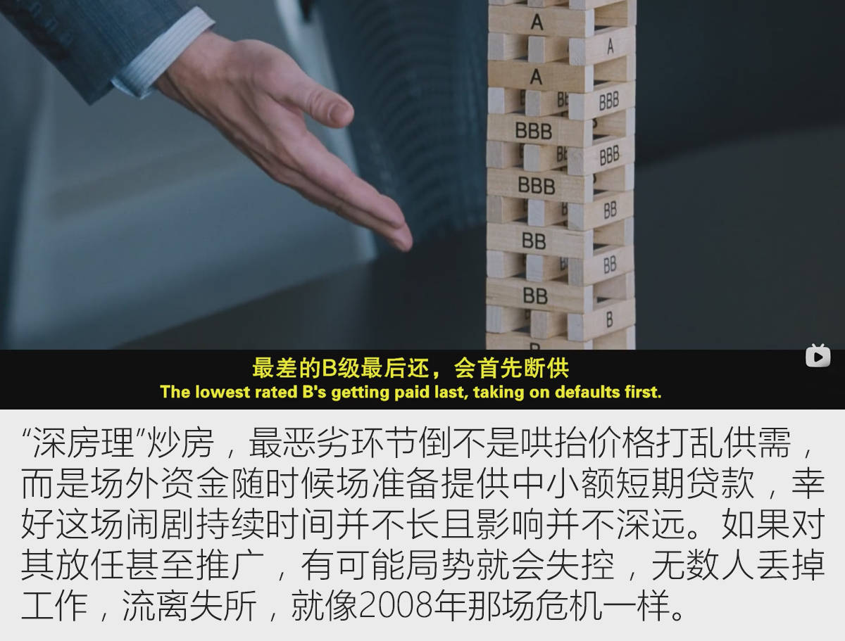 """海南自由貿易港建設有了""""特別""""措施"""