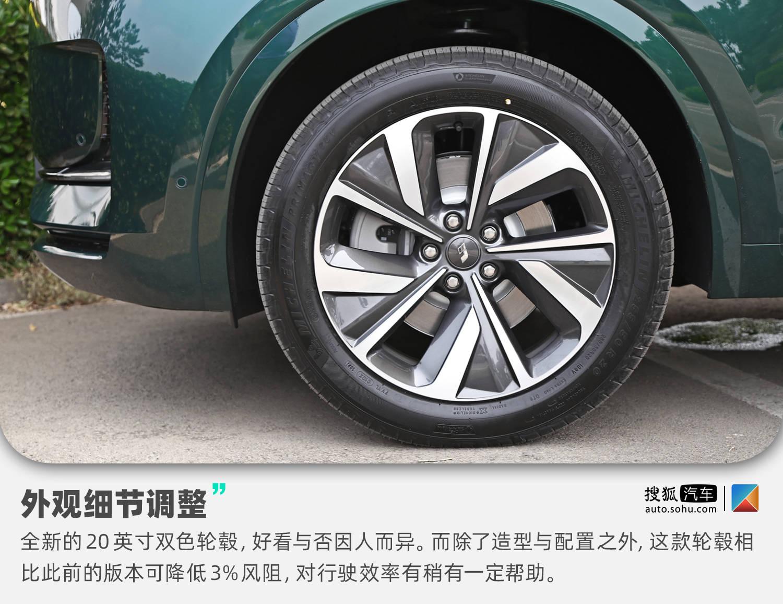 康濤、黃海昆任福建省副省長