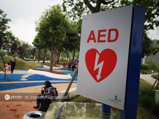 AED成中超和各级国字号标配 早已列入职业俱乐部准入标准
