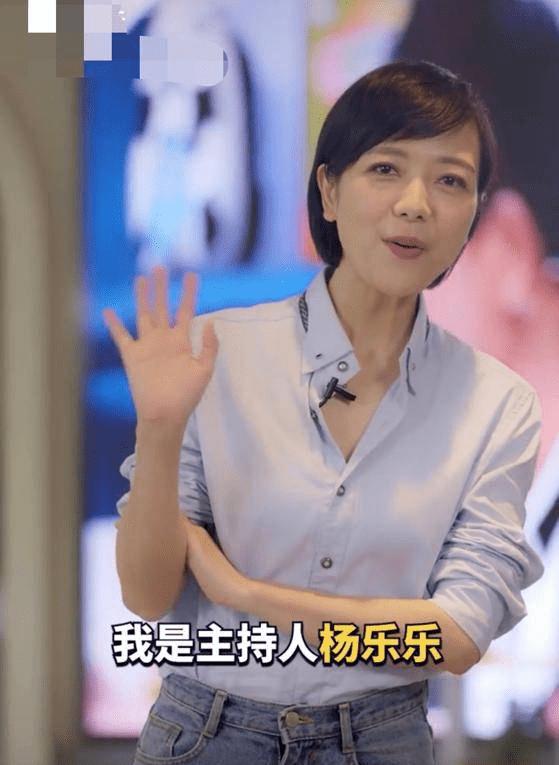 汪涵老婆杨乐乐发短视频晒近况,纤细身材状态不错,如今已42岁