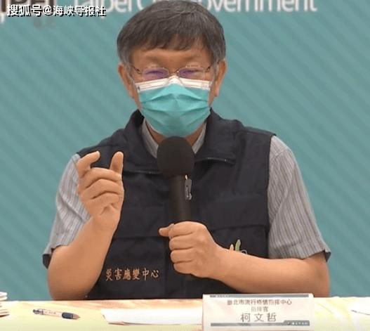台湾长者接种疫苗抢领号码牌 柯文哲:准时来、别浪费冷气