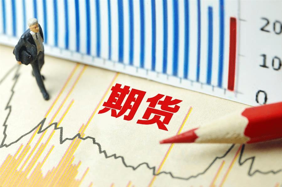 香港期货 艾德一站通:下半年投资以成长为主,聚焦港股新经济