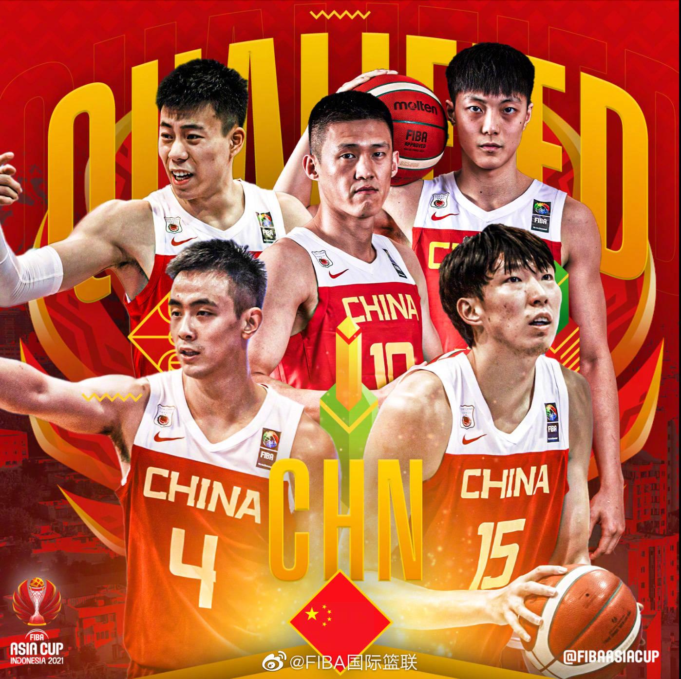 FIBA官微恭喜男篮晋级亚洲杯 8月17-29日印尼开战