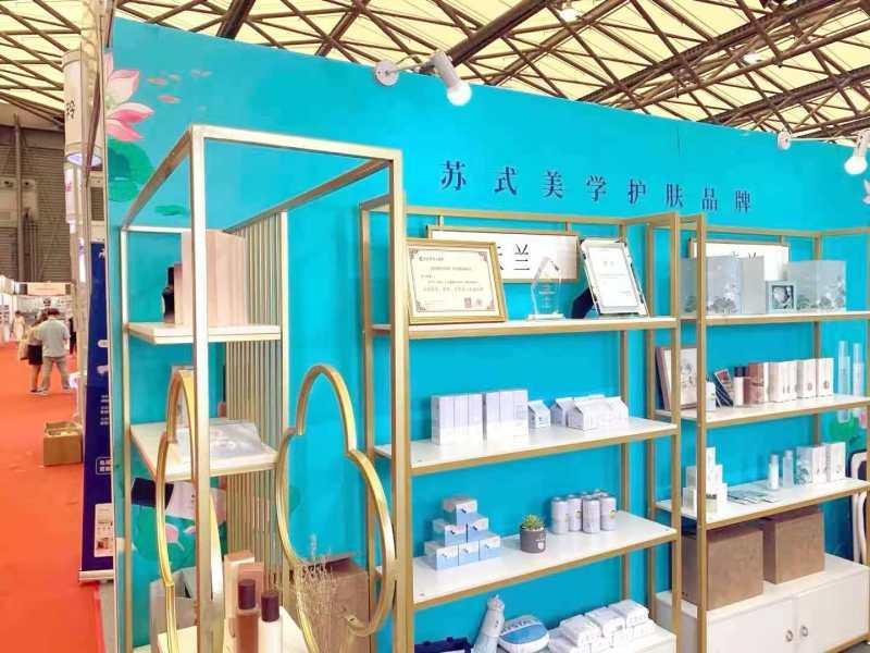 未兰携新品亮相上海国际网红品牌博览会 苏式护肤引爆现场观众热情
