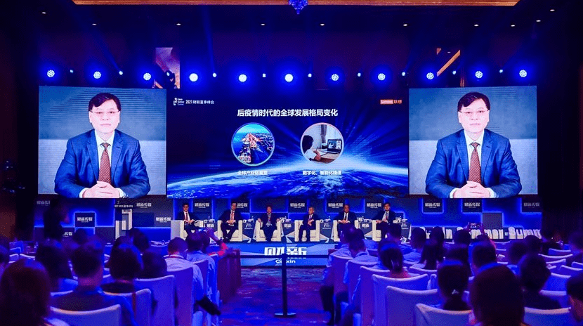 it董事长_揭秘维意CEO欧阳熙:他当年打通IT流程挽救了公司董事长也要靠他