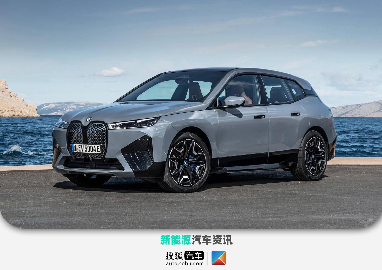 2022年亮相 寶馬旗艦SUV或命名「XM」