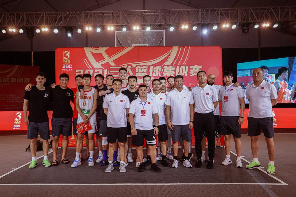 奥运会三人篮球国度队大名单:胡金秋高诗岩领衔