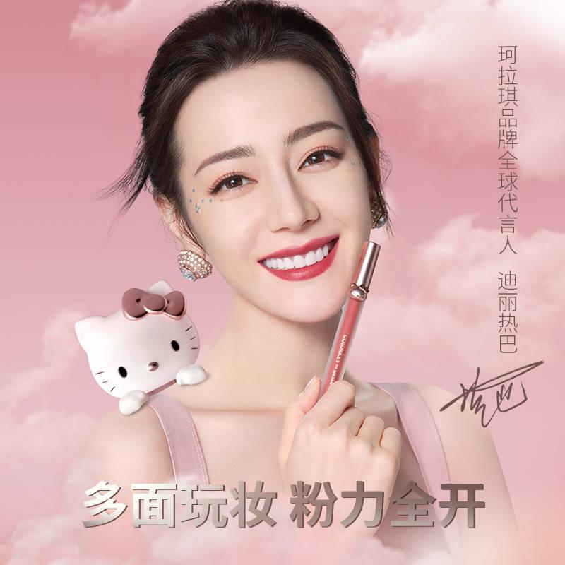国产彩妆品牌colorkey珂拉琪新签代理人迪丽热巴