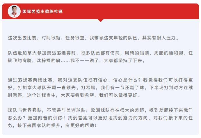 沈梓捷:自己在CBA挺有天赋 到了国际赛场毫无优势_sky娱乐官网