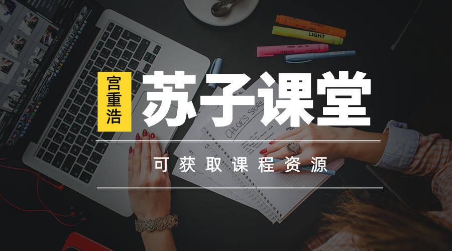 厚昌学院·郝明亮竞价实战就业班课程1-6期【更新完毕】