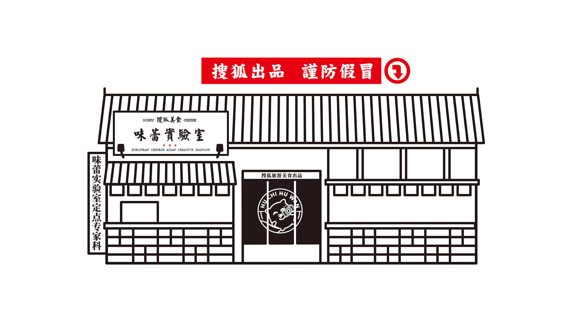 京城超解暑der啤酒花园大鹅都说好吃 味蕾实验室ytc
