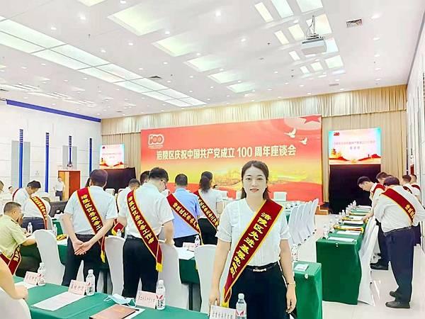 情系灾区_涪陵区宏吉肉类食品有限公司向河南捐款3万元