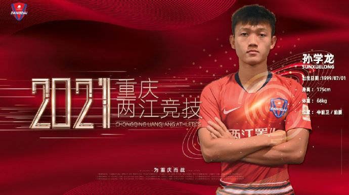 重庆队官方宣布两球员加盟 备战工作正有序展开_帝豪娱乐注册