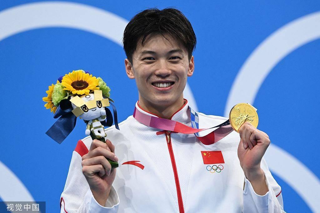 《体坛》宫珂:汪顺游出过去五年世界最好成绩 中国泳军还有争金点_nba推荐