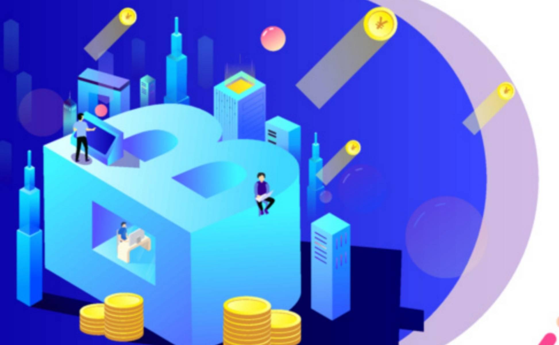 Paydex形成链上对应孪生体,构建更完备的链上数字世界